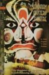 Sandman Mystery Theatre 1993- 7