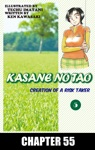 KASANE NO TAO Chapter 55