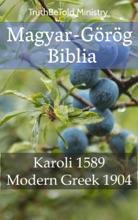 Magyar-Görög Biblia