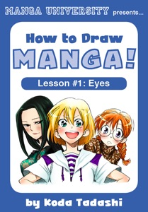 How to Draw Manga: Eyes Book Cover