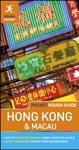 Pocket Rough Guide Hong Kong  Macau