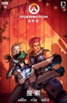 Overwatch 15 Simplified Chinese