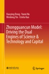 Zhongguancun Model Driving The Dual Engines Of Science  Technology And Capital