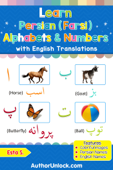 Learn Persian (Farsi) Alphabets & Numbers