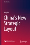 Chinas New Strategic Layout