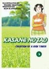 KASANE NO TAO Volume 5