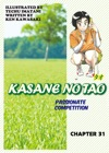KASANE NO TAO Chapter 31