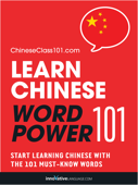 Learn Chinese - Word Power 101