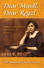 Dear Mendl, Dear Reyzl