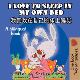 I Love To Sleep In My Own Bed English Chinese Bilingual Edition