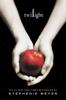 Stephenie Meyer - Twilight  artwork