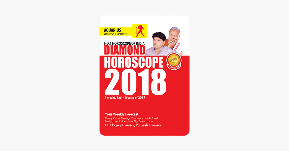 ‎Diamond Horoscope 2018 : Aquarius