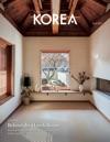 Korea Magazine April 2017