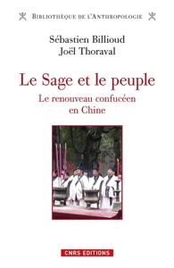 Le sage et le peuple La couverture du livre martien