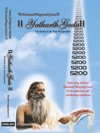 Srimad Bhagavad Gita - Yatharth Geeta