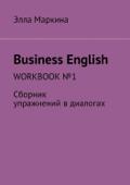 Business English. TEXTBOOK№1. Сборник упражнений вдиалогах