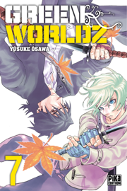 Green Worldz T07