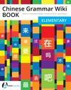 Chinese Grammar Wiki BOOK Elementary