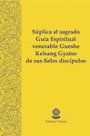 Súplica al sagrado Guía Espiritual venerable Gueshe Kelsang Gyatso de sus fieles discípulos –  eBook Sadhana (ePub)