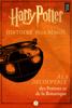 Harry Potter: À la découverte des Potions et de la Botanique - Pottermore Publishing
