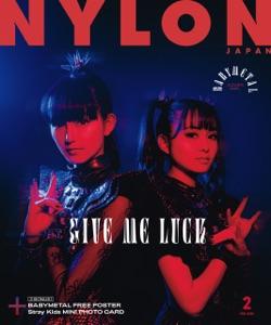 NYLON JAPAN 2020年2月号 Book Cover