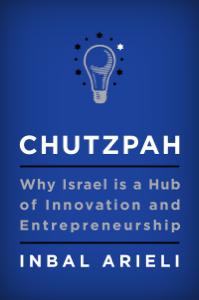 Chutzpah Libro Cover