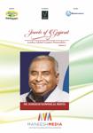 Jewels of Gujarat: Harshad Ramniklal Mehta