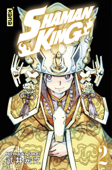 Shaman King Star Edition - Tome 2