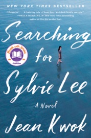 Searching for Sylvie Lee PDF Download