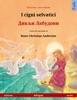 I Cigni Selvatici – Дивљи Лабудови (italiano – Serbo)