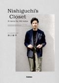 Nishiguchi's Closet Book Cover