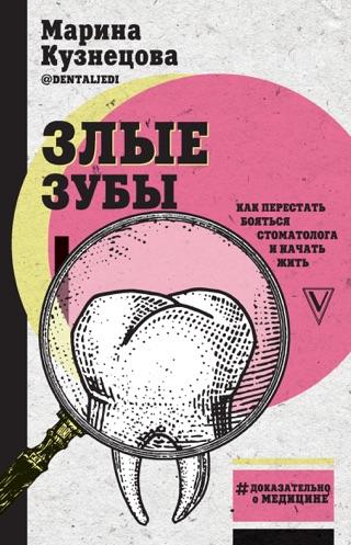 Успешное знакомство в интернете супертренинг для женщин марина кузнецова знакомство для секс встреч в томске