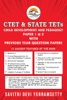 CTET & State TETs: Child Development And Pedagogy Paper 1 & 2 With Previous Year Question Papers