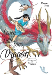 Seven Little Sons of the Dragon Book Cover