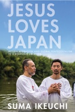 Jesus Loves Japan