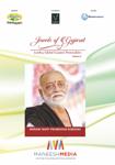 Jewels of Gujarat: Morari 'Bapu' Prabhudas Hariyani