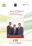 Jewels of Gujarat: Bhimji Depar Shah & Sons