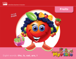 Discover MyPlate: Fruits