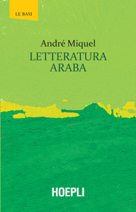 Letteratura araba Copertina del libro