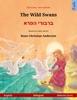 The Wild Swans – ברבורי הפרא (English – Hebrew (Ivrit))