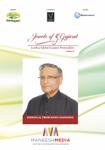 Jewels of Gujarat: Keshavlal Premchand Chandaria