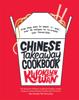 Kwoklyn Wan - Chinese Takeaway Cookbook Grafik