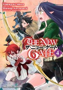 The New Gate Volume 4 Book Cover
