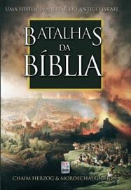 Batalhas da Bíblia PDF Download