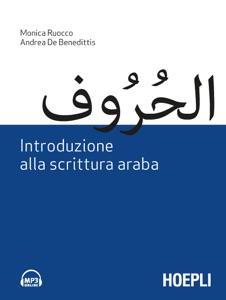 Introduzione alla scrittura araba Book Cover