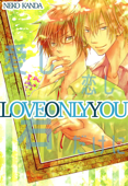 Love Only You (Yaoi Manga) Volume 1 Book Cover