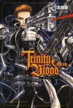 Trinity Blood 聖魔之血 Rage Against the Moon (6)