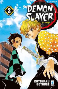 Demon Slayer - Kimetsu no yaiba 3 Copertina del libro