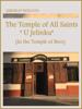 "THE TEMPLE OF ALL SAINTS ""U JELINKU"" - Jaroslav Kolcava"