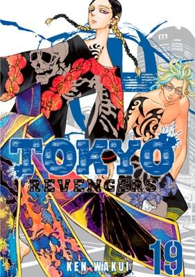 Tokyo Revengers Volume 19